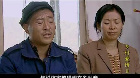 刘能要赵四举手撵走陈艳楠, 突然要能哥掏10万抠搜的刘能一下又软了