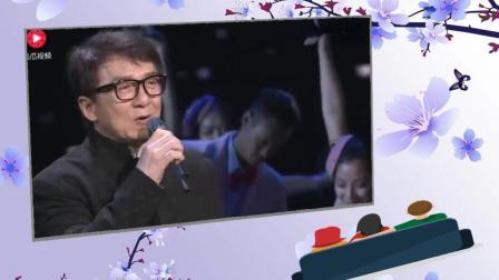 上海电影节 2017成龙动作电影周 在成龙电影经典歌曲的串烧
