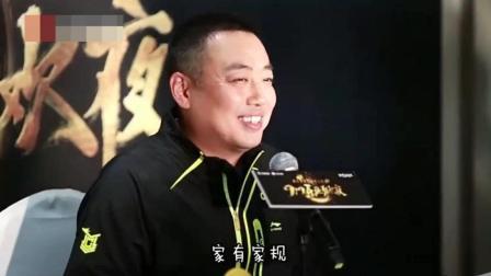马龙迟到, 面对记者的调侃, 刘国梁机智的化解尴尬: 估计就是迷路