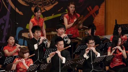台湾新竹国乐团演奏的《好汉歌》, 我已经开始跟着点头了