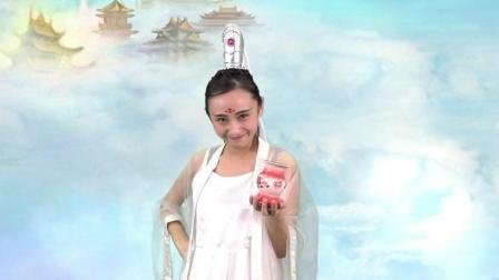 中国传统节日 新年