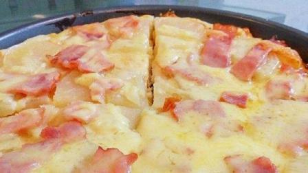 平底锅10分钟就可以做的土豆披萨! 简单到哭!