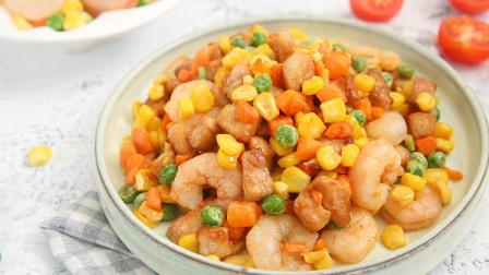 味库美食视频 2017 夏日吃出健康的秘诀 虾仁杂蔬丁让你爱上餐桌 166