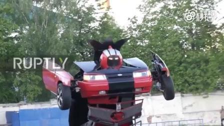 俄罗斯父子将拉达汽车改成变形金刚, 而且还是行进中变身, 这动手能力, 绝了