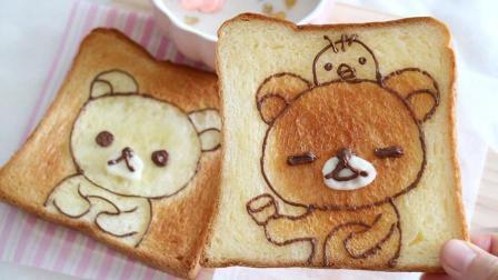 轻松熊烤吐司, 给你最萌萌的早餐
