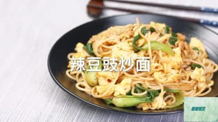 炒面怎么做才能简单又好吃?