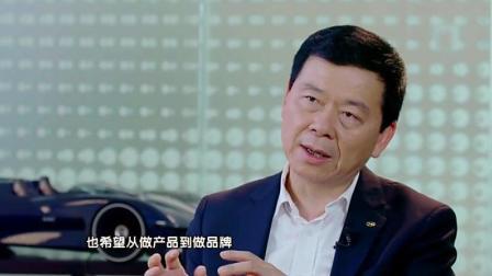 《杨澜访谈录-开启人工智能时代》第三集  汽车智造, 路在何方《下》