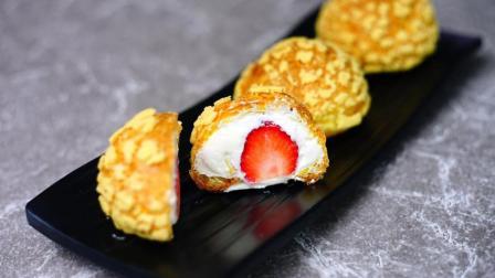 草莓夹心酥皮泡芙 —— 有心的惊喜