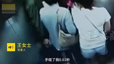 妙龄女子正出电梯, 老大爷却硬往里挤, 监控拍下让人不耻的一幕!