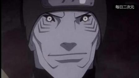 火影忍者: 以前非常讨厌鬼蛟, 现在看他真帅