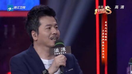 黄国伦现场曝料,王菲经典情歌《我愿意》是如何录制的
