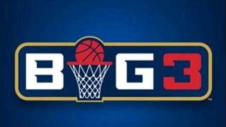 big3篮球联赛集锦白巧克力力率领的三头怪队