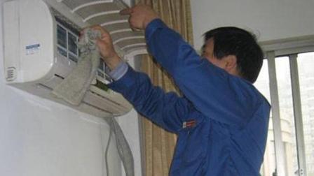 空调维修与安装视频教程。第一章: 空调器管路系统结构与工作原理。第一节: 空调器的简介