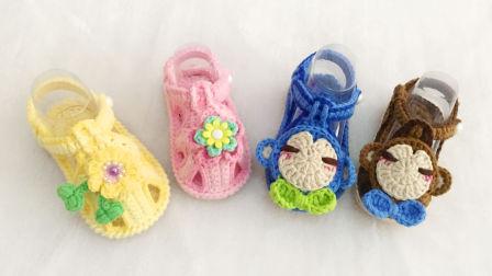 【小脚丫】(宝宝学步鞋2)大宝宝毛线鞋毛线编织鞋的钩法学钩鞋钩毛线鞋学步凉鞋编织方法视频