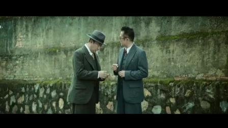 由许鞍华执导, 周迅、彭于晏 、霍建华等主演的《电影明月几时有》曝光终极预告片