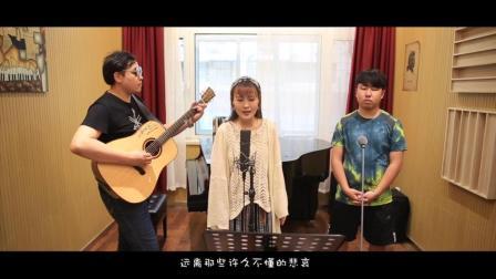 吉他弹唱 新神雕侠侣-归去来(周韵、张强)