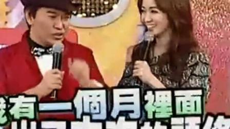 """吴宗宪调侃侯佩岑快""""招架不住"""", 2秒开始从头笑到尾"""