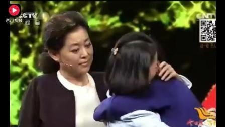 《等着我》门打开那刻女儿痛哭: 你当年为何把我抛下! 倪萍懵了