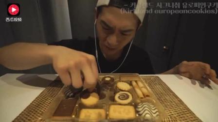 韩国大胃王奔驰小哥BANZZ吃一盒各种欧洲小饼干, 喝牛奶