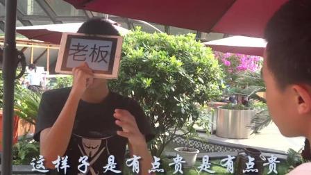 [01]第十集-奥运专版-任总里约行之手烹蛋糕