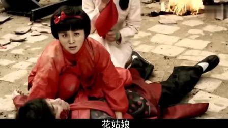 一群日军包围村里, 正办喜事的新娘差点遭鬼子侮辱