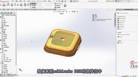SOLIDWORKS 2018新功能_08 Plastics——卓盛信息