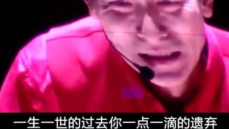 刘德华演唱会边哭边唱, 告别逝世梅艳芳, 实在心疼