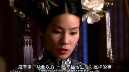 上海正午 公主刘玉玲被洋人拐跑了 成龙主动请命去美国赎回公主