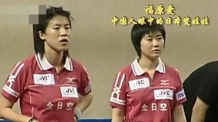 福原爱来中国打乒乓球, 日本媒体展开想象: 和第一强国训练, 水平要质的飞跃