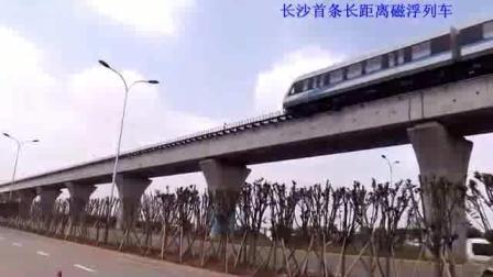 长沙首条长距离磁浮列车