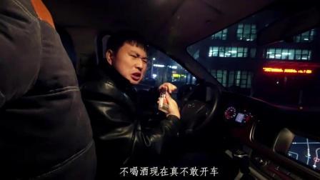 李飞爆笑: 疯狂的黑面包车司机