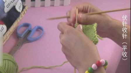 伏针收针(平收)手工编织教学视频