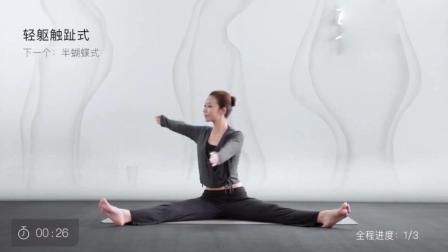 睡前3分钟的瑜伽, 做一位比猫咪还优雅的女人吧