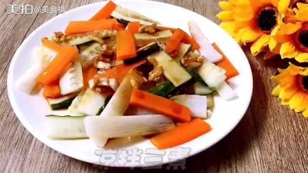 #儿童节套餐#给小盆友来个色彩多样的蔬菜吧! 简单又美味! #美食##家常菜#