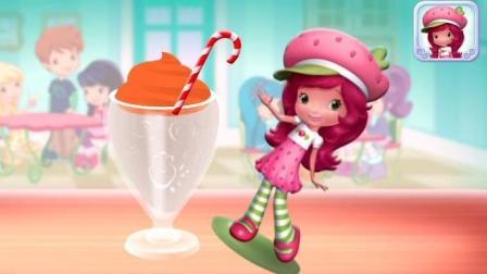 【肉肉】草莓公主 01做冰激凌!