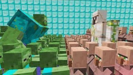 魔哒解说 我的世界minecraft 王者荣耀之战 神龙斗士大战突变变异僵尸 模组大乱斗
