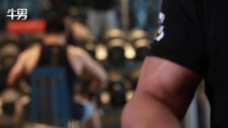 牛男专业健身教练教你快速手臂增肌