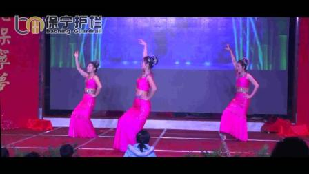 年会跳民族舞_看保宁门窗最新年会舞蹈视频傣族舞《彩云之南》