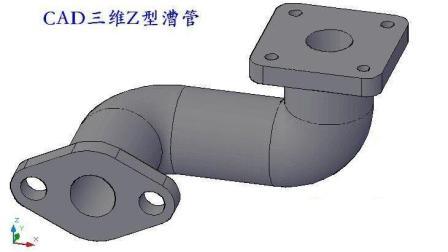cad水管|CAD免费视频 |cad免费软件