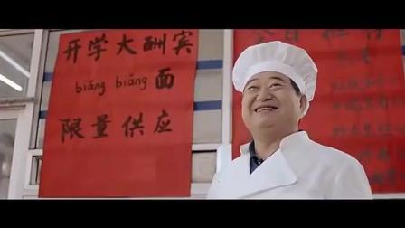 岳云鹏助力百度新广告, 这广告创意你觉得怎么样