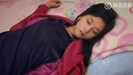 美女醉倒床上, 邻居男子看的动心, 最终还是忍不住!