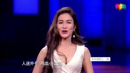 合伙中国人: 90后网红美女创业, 身价千亿的商界大佬们争相投资