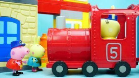 小猪佩奇 托马斯小火车玩具 粉红猪小妹滑滑梯