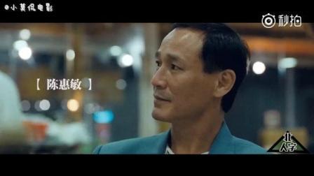 香港电影反派人物, 成奎安, 吴镇宇, 曾志伟, 徐锦江……那些观众童年心理阴影塑造者群像