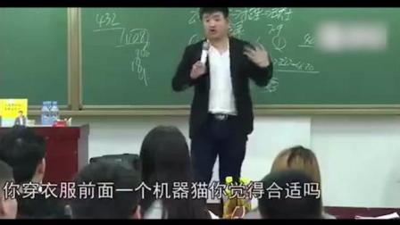 张雪峰老师讲解面试技巧, 居然要那样, 听的我脸红