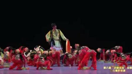 """第八届""""小荷风采""""全国少儿舞蹈展演03《馕香万里》阿克苏市御景湾小江艺术培训学校"""