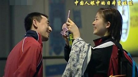 福原爱拉着外国球员拍照, 拍照技术连教练都是满满的嫌弃