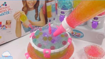 Orbeez粉碎生日蛋糕甜点工作室玩套装手工DIY颜色粘泥气球【俊和他的玩具们