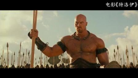 特洛伊战争中, 战士与巨人的决斗, 结局征服全场