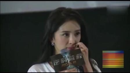 """杨幂新电影再跳""""诛仙台""""- 网友- 跳井运动好手"""